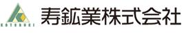 寿鉱業株式会社